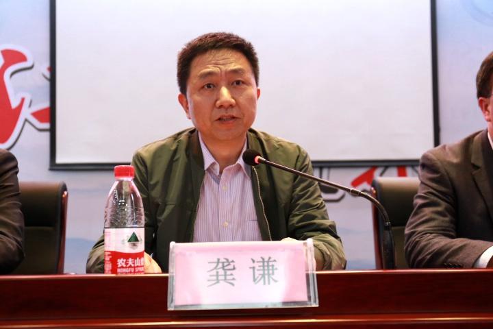 长江职业学院第十一届大学生读书节系列活动正式启动